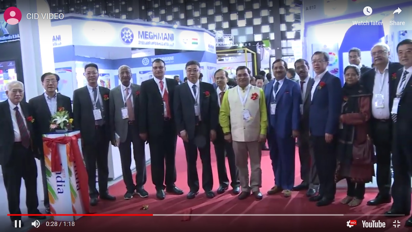 CHEMEXCIL's India Pavillion at the China Interdye Exhibition 2018